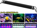 水槽照明LEDライト水槽ライトアクアリウムライト熱帯魚ライト
