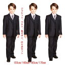 ジュニア スーツ 送料無料 3点セット 子供 スーツ 子供スーツ 男児 男性 スーツ 大人 フォーマル フォーマルスーツ 結婚式 発表会 福袋 155/160/165/170cm 縦縞 スーツ
