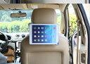 車載ホルダー タブレット 後部座席 ipad air air2 ipad4 ipad4 mini 車載 ホルダー 取付簡単 スタンド タブレット 車 携帯 スタンド 角度調節 メール便 送料無料