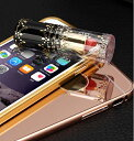 iPhone SE iphone5 ケース iphone5s バンパー カバー 3点セット 保護フィルム タッチペン おまけ ガラスフィルム フィルム バンパー アルミ バンパーケース メール便 送料無料