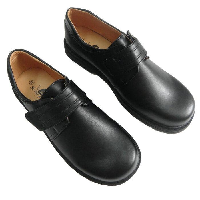 男の子 フォーマル 靴 送料無料 シューズ 男児 子供 男 フォーマルシューズ フォーマル…...:windyshop:10002065