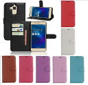 Asus Zenfone3 Max ケース ZC520TL カバー 手帳 手帳型 手帳型ケース 衝撃保護 スマホケース Zenfone 3 zc520 max3 ゼンフォン3マックス 5.2インチ