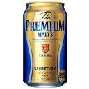 ショッピングプレミアムモルツ サントリーザ・プレミアムモルツ350缶 お誕生日 ギフト お祝い 御中元 御歳暮 御供