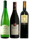 【送料無料】紀の国屋ベストワイン・アワード(シャッツカンマー杯)インパクト賞ワイン3本セット