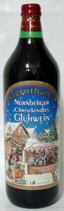 ニュルンベルガーグリューヴァイン グリューワイン シュテルンターラーホットワイン