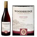 ショッピングお祝い ロバート・モンダヴィウッドブリッジピノノワール カリフォルニアワイン 産地 赤ワイン 家飲み お誕生日 ギフト お祝い 750ml
