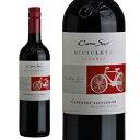コノスルカベルネソーヴィニヨン チリワイン産地 赤ワイン ヴァラエタル家飲み お誕生日ギフト お祝い