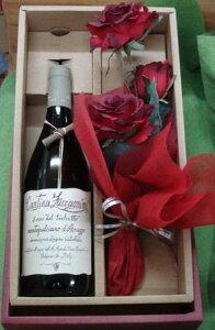 ♪ワインの贈り物 かわいいお花を添えて♪ザッカニーニ