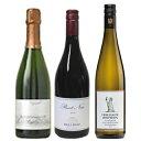 『神の雫』登場ドイツワイン3本セットラッツェンベルガー・ゼクト・ブリュットヴィラ・ヴォルフ・ピノノワ...