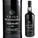 ヴェイガ マデイラ ヴェルデーリョ 10年