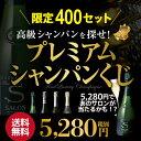 """【送料無料】高級シャンパンを探せ!第14弾!!""""トゥルベ!ト..."""