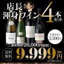 <ポイント10倍対象外>【送料無料】NAOTAKA厳選グラン...