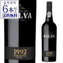 【よりどり6本以上送料無料】ダルバ ポート コルヘイタ [1992]750ml
