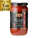 送料無料パスタソース アラビアータ 680g 瓶×6個1個あたり430円オルティチェロ orticello arrabbiata sauce pastasauce セット イタリア 長S