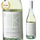 コノ マールボロ ソーヴィニヨン ブラン 750ml 白ワイン 辛口 ニュージーランド Kono Sauvignon Blanc 長S
