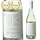 【P10倍】コノ マールボロ ソーヴィニヨン ブラン 750ml 白ワイン 辛口 ニュージーランド Kono Sauvignon Blanc 長S6/4~11 1:59まで