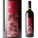 TOMOE マスカット ベーリーA 2018 750ml 赤ワイン 日本ワイン 国産ワイン 広島三次ワイナリー 広島県 辛口 長S