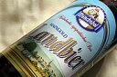 【ドイツビール】【ビール】【ビア】【BEER】ドイツビール モンヒスホーフ ランドビア 500ml瓶 【YDKG-tk】【ビール】【ビア】【BEER】