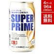 [送料無料][4ケース]スーパープライム 96本セット 発泡酒 ビール 第三のビール賞味期限2017/2/28 [ビール][ビア][BEER][クール便不可]