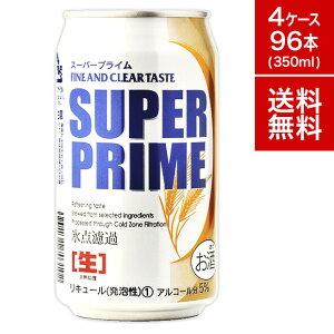 スーパー プライム
