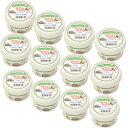 ローマ ベッラ モッツァレラ チーズ ブーファラ 水牛乳 100g 12個セット | チーズセット セット イタリア 直輸入 モッツァレラチーズ カプレーゼ ピザ グラタン 業務用 フレッシュ 人気 ・・・