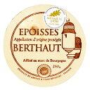 ベルトー エポワス 250g チーズ ウォッシュ | フランス ウォッシュチーズ フロマージュ 人気 輸入 輸入チーズ 直輸入 ギフト プレゼント 誕生日 健康 予約 冷蔵 業務用 (予約の場合)20・・・