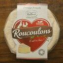 ルクロン 125g チーズ ウォッシュ | フランス コンテ地方 ウォッシュチーズ フロマージュ 人気 食べやすい 輸入 輸入チーズ 直輸入 ギフト プレゼント 誕生日 健康 予約 冷蔵 業務用 (予約の場合)2020年4月20日までの予約販売 2020年5月17日より出荷