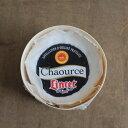 シャウルス 250g | CHAOURCE AOP フランス シャンパーニュ地方 白カビ チーズ 直輸入 予約 【クール出荷代別途加算】 (予約の場合:::只今、空輸便の状況が不安定となっております為、商品確保次第の発送となります。)