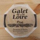 ガレ ド ラ ロワール 260g | フランス ロワール ウォッシュ チーズ 直輸入 予約 【クール出荷代別途加算】 (予約の場合:::只今、空輸便の状況が不安定となっております為、商品確保次第の発送となります。)