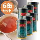 [再入荷][6個セット] 紅茶 アールグレイ 茶葉 インプラ ピュア セイロンティー アールグレイ オレンジペコー 100g x 6缶