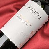 赤ワイン アロモ カベルネ ソービニョンプライベート リザーブ 750ml チリ マウレ ヴァレー 赤 フルボディタイプ(重口) AROMO PRIVATE RESERVE CABERNET SAUVIGNON /赤 ワイン WINE 葡萄酒