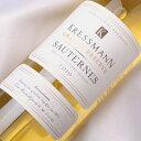 送料無料 白ワイン クレスマン ソーテルヌ 750ml フランス AOCソーテルヌ 白 極甘口 KRESSMANN SAUTERNES /白 ワイン WINE 葡萄酒