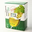 箱ワイン [新登場] 白ワイン バッグインボックス BIB たっぷり大容量 ラ・ティエラ 白 La Tierra White 3L 3000ml [白ワイン チリ 箱ワイン BOX WINE 葡萄酒]