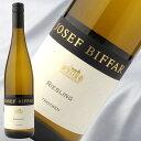 白ワイン ドイツワイン ヨーゼフ ビファー リースリン
