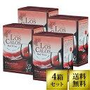 【送料無料】ロスカロスLOSCALOSRED3L(3000ml)4個セット赤ワイン箱ワインBIBチリ|赤チリワインミディアムボディ人気ランキングおすすめチリ産ボックスワインBOXワインワインボックス箱BOXパーティー飲み会宅飲みギフト