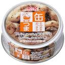 【ポイント10倍】缶つま マッシュルームのアヒージョ 50g