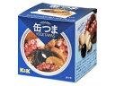 【ポイント10倍】缶つまVEGETAPAS(ベジタパス) タコとマッシュとオリーブのアーリオオーリオ 75g