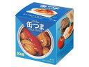 【ポイント10倍】缶つまVEGETAPAS(ベジタパス) ほたて貝とドライトマトのオーリオ 75g