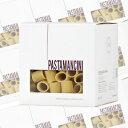 【ケース買い】メッツェマニケ 箱入り/パスタマンチーニ 500g×12 (パスタ) 【ケース売り】【業務用】