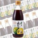 【22日はポイント5倍】直七の里 ポン酢しょうゆ 360ml (調味料)