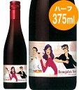 ★ボジョレー・ヌーヴォー[2008]モメサン375ml・ハーフボトル(赤ワイン)