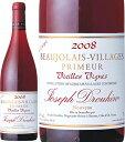 ★ボジョレー・ヴィラージュ・ヌーヴォーVV(古木)[2008]ジョセフ・ドルーアン(赤ワイン)