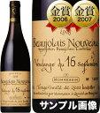 ★ボジョレー・ヌーヴォー・ヴァンダンジュ[2008]モメサン(赤ワイン)