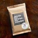 ●【100g】コスタリカ・パタ・デ・カジョ農園&アンペレス・ノルテ農園(COE2015#5)(COSTARICA Finca Pata de Gallo Finca Anpeles Norte)(カップ・オブ・エクセレンス)(COE)(スペシャルティコーヒー)(Specialty Coffee)[C]