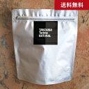 ●【送料無料】【1000g】TANZANIA Tarime NATURALタンザニア タリメ ナチュラル(スペシャルティコーヒー)[C][P] [Y]