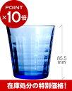 デュラレックス プリズム マリン220cc 1脚(グラス)(DURALEX PRISME MARINE)(1〜3脚迄、ワイン(=750ml)11本と同梱可)[Y...