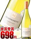 【金賞受賞】モンタネット・シャルドネ[2015](白ワイン)[Y][A][P][M][H][J]