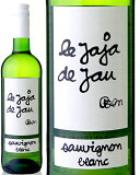 soviniyon[2013]ru·ja·ja·do·Joe(白葡萄酒)[E][A][ソーヴィニヨン[2013]ル?ジャ?ジャ?ド?ジョー(白ワイン)[E][A]]