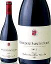 ブルゴーニュ・パストゥグラン[2012]ロベール・グロフィエ(赤ワイン)[Y][A][P][S][J]