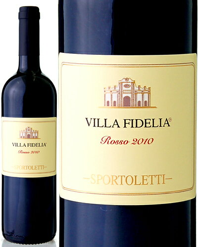 ヴィラ・フィデリア・ロッソ[2010]スポルトレッティ(赤ワイン)[Y][A][P]